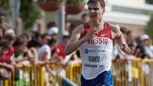 Руски скороходец губи световната си титла заради допинг