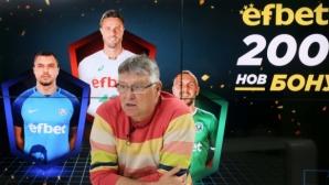 Пламен Николов: В Левски има футболисти, които не заслужават да са там (видео)