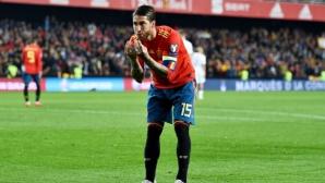 Нападател на Норвегия: Казват, че Рамос е мръсен и груб, но не съм играл срещу по-приятен защитник