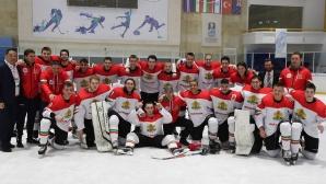 Страхотно начало за България на Световното по хокей за юноши до 18 години