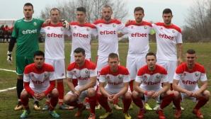 Беласица остана без треньор
