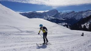 Завърши държавното по ски-алпинизъм