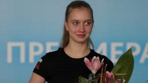 Александра Фейгин: Доволна съм, но имам още по-големи цели