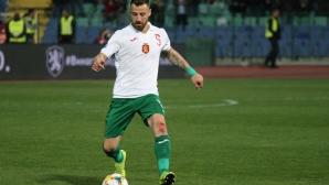 Николай Бодуров: За 90 минути имаха 80 атаки