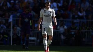 В Реал Мадрид готвят трансфер на Бейл