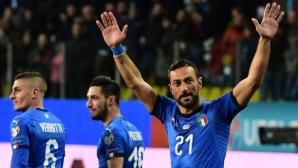 Италия гази, а Куалярела счупи рекорд