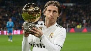 """Златната топка"" носи нов договор на Модрич"