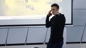 Берое отново с оферта за Димитър Бербатов