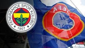 Фенербахче бе глобен от УЕФА с 2 милиона евро за нарушаване на финансовия феърплей