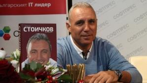 Стоичков: Аз не бих върнал Неймар в Барселона