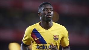 Дембеле поднови тренировки с Барселона