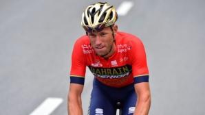 Двама словенски колоездачи бяха наказани за допинг