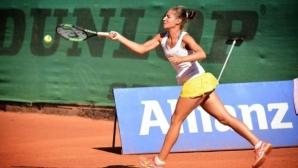 Михайлова се класира за четвъртфиналите на турнир по тенис в Анталия