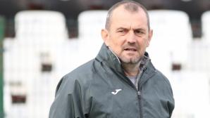 Загорчич: Вкараха ни три гола след три груби грешки, няма да е лесно срещу Черно море (видео)