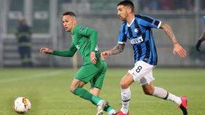 Весино: Сега трябва да се върнем към победите в Серия А