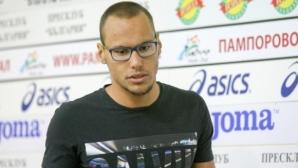 Антъни Иванов се прибра от САЩ, даде отрицателен тест за коронавирус