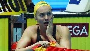 Австралийската сензация в плуването Титмус: Бях в най-добрата форма в кариерата си