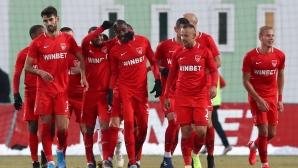 Царско село настоява за прекратяване на първенството