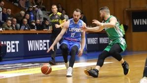 Капитанът на Левски Лукойл призова за спиране на нападките в българския баскетбол