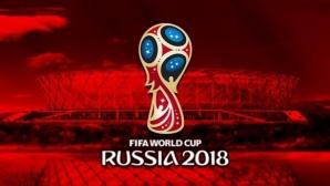 ФИФА няма да подновява разследването срещу Русия за Мондиал 2018