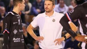 Игор Юричич е новият наставник на Белогорие