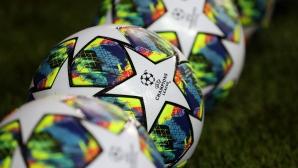 УЕФА определи къде ще се играят реваншите от Шампионската лига