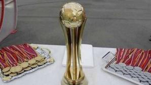 ФК Ноа спечели за първи път купата на Армения