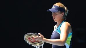 Водеща руска тенисистка пропуска US Open