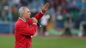Стоичков: За честта на ЦСКА! Отидете и победете!