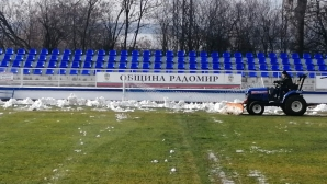 Стадионът в Радомир е готов за мача с Пирин