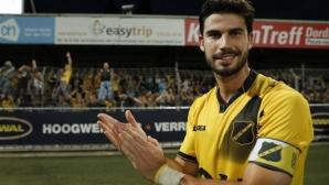Левски договори бивш защитник на Атлетико Мадрид