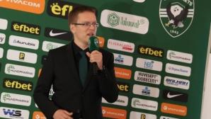Дамбраускас избран за треньор на 2020 година в Литва